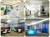 Cute offices in SZR, free services,...