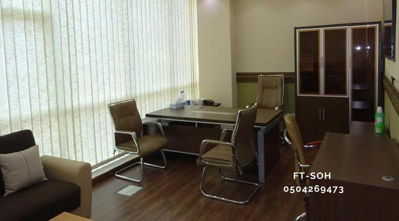 dubizzle Dubai | Office for Rent: Office Space for Rent Perfect for ...