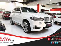 BMW X5 50i 2016 IN IMMACULATE COND...