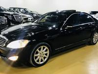 Merc S 550 Immaculate condition ( V...