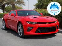 BRAND NEW 2017 Chevy Camaro 2SS  Re...