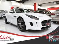 2017 BRAND NEW!! JAGUAR F-TYPE 'R' ...
