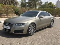 VERIFIED CAR! AUDI A7 3.0L QUATTRO ...