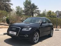 VERIFIED CAR! AUDI Q5 2.0T QUATTRO ...