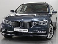 BMW 7 SERIES 740 LI (REF. NO.9700)