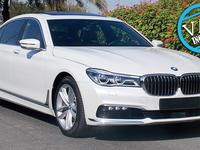 Executive Lounge BMW 750Li xdrive 0...