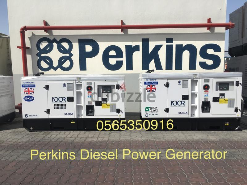 Direct from Dealer - Generators- 0569926642