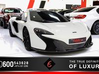 [2015] MCLAREN 650 S IN SUPERB COND...