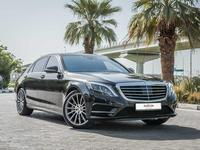 VERIFIED CAR! MERCEDES S500 2015 - ...