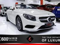 [2017]MERCEDES S500 CABRIOLET IN VE...