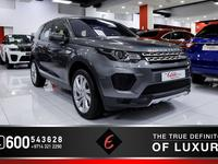 Land Rover Discovery Sport 2018 [2018]BRAND NEW LAND ROVER DISCOVERY SPORT HS...