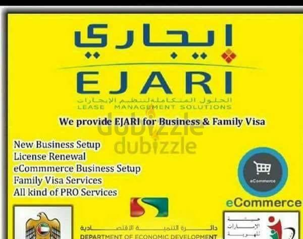 dubizzle dubai other complete new business setup services with