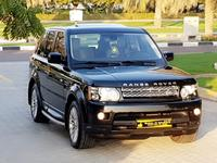 Warranty until 1/2020..RANGE ROVER....