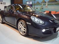 Special Offer! GCC Specs - Cayman 2...