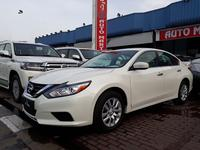 Nissan Altima 2.5 S (3 Years Al Ros...
