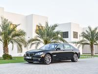 BMW 740Li V8 Twin Turbo - 2015 - Ze...