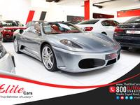 2007 FERRARI F430 SPYDER WITH CARBO...