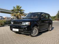 VERIFIED CAR! RANGE ROVER SPORT HSE...