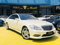 MERCEDES S500, 2013! (NIGHT VISION/...