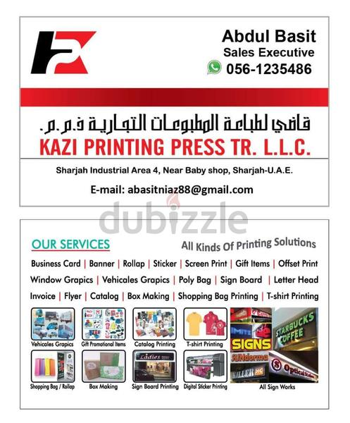 Dubizzle dubai freelancers print business cardprinting visiting print business cardprinting visiting card and print all paper item in low cost reheart Choice Image
