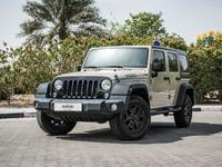 VERIFIED CAR! JEEP WRANGLER UNLIMIT...