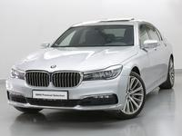 BMW 7 SERIES 740Li(REF NO. 12062)