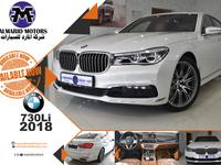 BMW 730LI 2018 BRAND NEW CONDITION ...