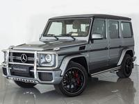 Mercedes-Benz G63 Edition 463