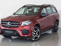 Mercedes-Benz GLS500 AMG Exclusive