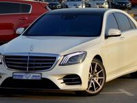 MERCEDES S 450 GARGASH WARRANTY 5 Y...