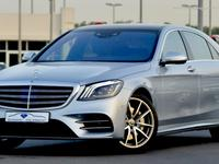 MERCEDS S 450 //AMG GCC FULL OPTION...