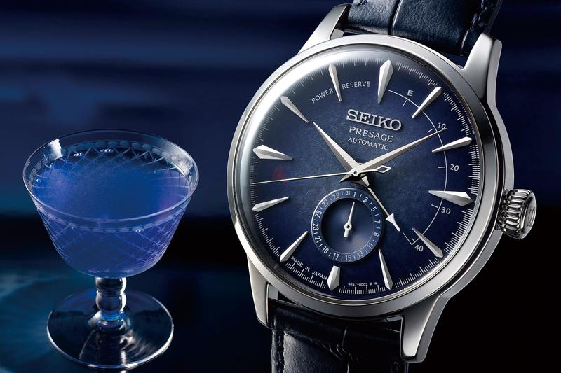Seiko Persage Cocktail Straight Blue  Limited Edition