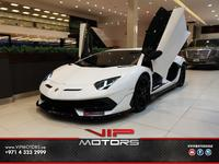 Buy Sell Any Lamborghini Car Online 108 Ads On Dubizzle Uae