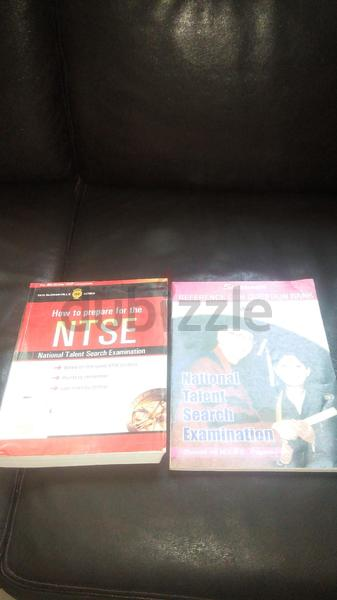 Hill ntse book tata mcgraw