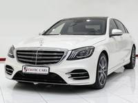 مرسيدس بنز الفئة-S 2018 Mercedes-Benz S560 2018 Pearl White-Brown 15,...