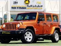 Wrangler((Unlimited Plus))Top Of Th...