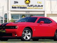 Warranty till 7/2020..Dodge Challen...