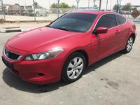 هوندا أكورد 2009 Honda Acord 2009 Gcc 2 Door V4 Full Options F...