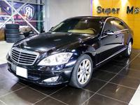 S350 - 2009 - GCC - VERY GOOD CONDI...