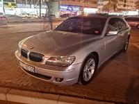 BMW 7-Series 2006 BMW 730LI IN EXCELLENT CONDITION FOR SALE.