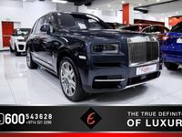 6285e94829 Buy   sell any Rolls Royce car online
