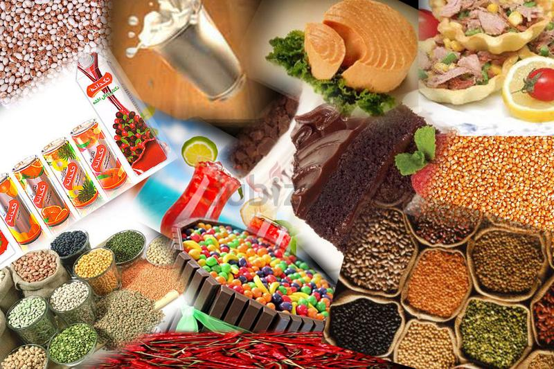 Food Stuff Trading License for sale Call @ Show Phone Number