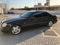 Mercedes-Benz CL-Class 1995 Mercedes benz CL500
