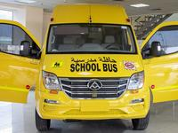 MAXUS V80 school bus