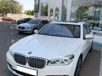 بي ام دبليو 7 - السلسلة 2016 BMW 750li Chairman Edition Full Option 2016 L...