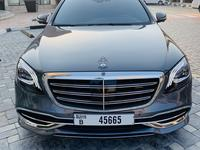 Mercedes-Benz S-Class 2016 MERCEDES BENZ S550 KIT MAYBCH-2019