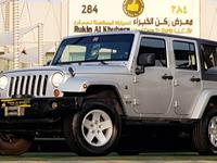 Wrangler((Sahara Unlimited Plus))To...