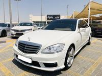 مرسيدس بنز الفئة-S 2009 GCC / S-500 / FACELIFT TO S63 AMG KIT / GOOD ...