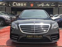 مرسيدس بنز الفئة-S 2018 Mercedes S-450 6000km ONLY GCC WITH 5 Years W...