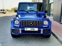 مرسيدس بنز الفئة-G 2005 G 500 2005  full modified inside and outside ...
